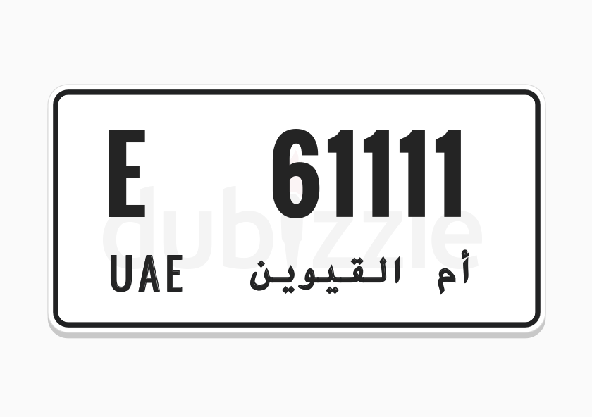 Vip number E 61111-0