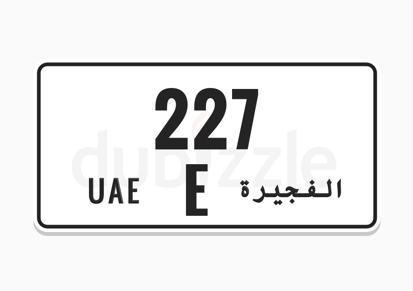 Number plate for sale-0