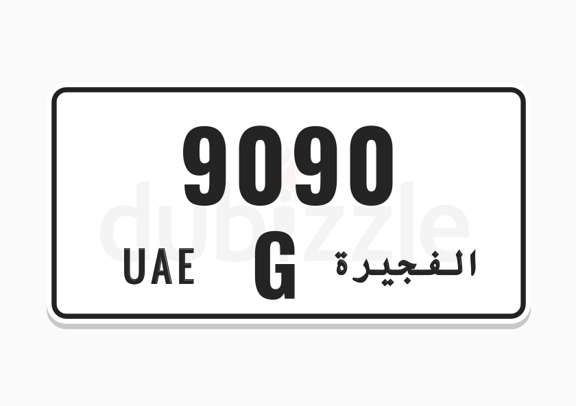 Vip Number plate for sale-0