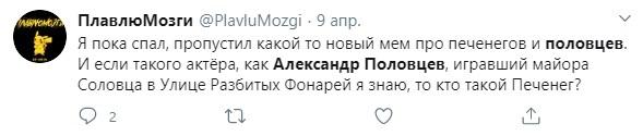 Актер Александр Половцев рассказал, каково быть героем мемов про половцев