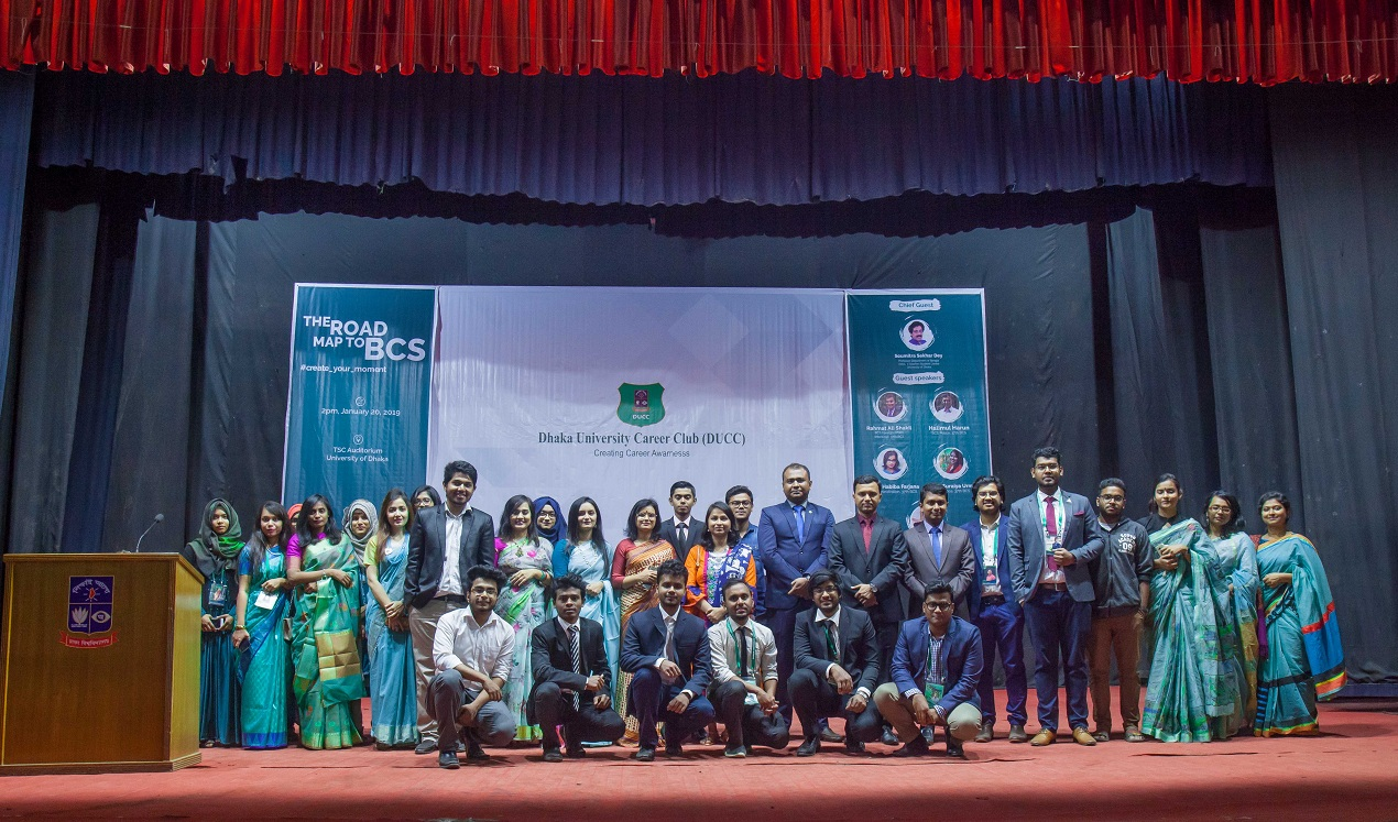 'The Road Map to BCS' held at University of Dhaka