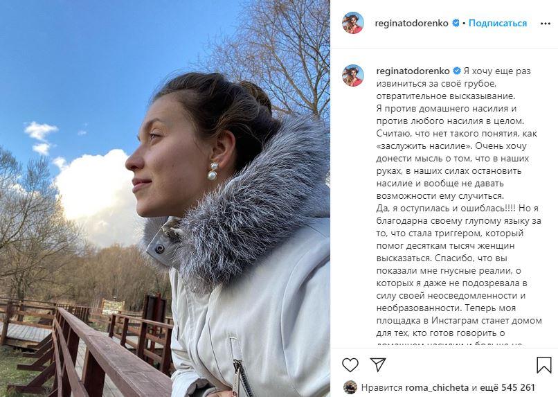 Слова Регины Тодоренко о домашнем насилии обернулись крупным скандалом: больше не