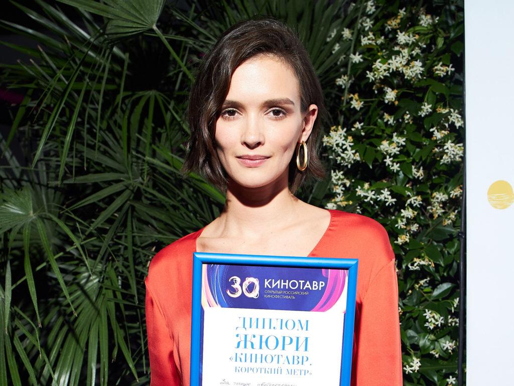 Паулина Андреева получила награду: все события вечеринки закрытия конкурса«Кинотавр. Короткий метр»