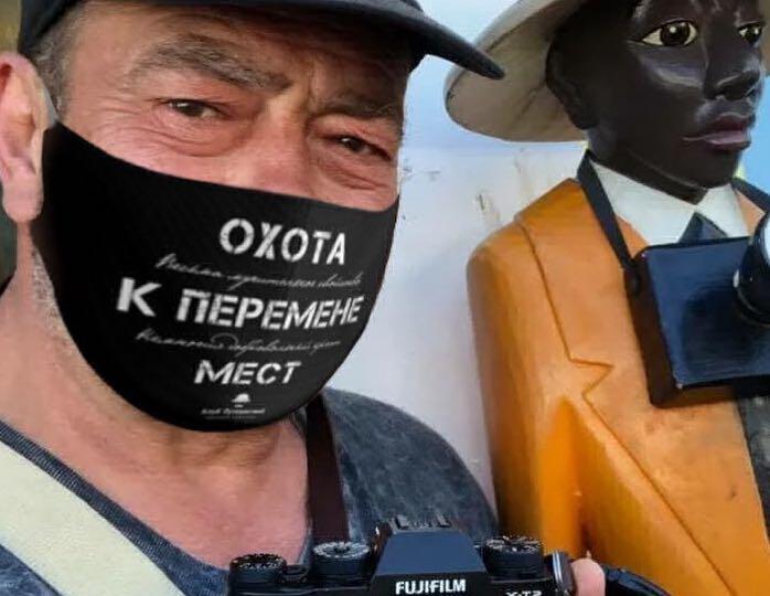 Откровение в Сети: Кожухов мечтал быть керосинщиком