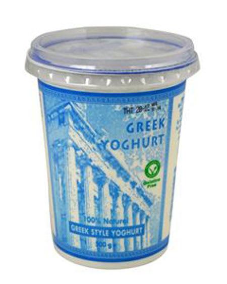 aytac greek style yoghurt 500g
