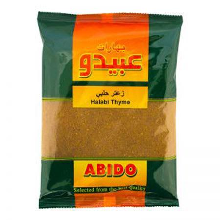 abido halabi thyme 500g