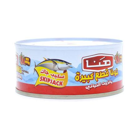 hana tuna with oil 160g