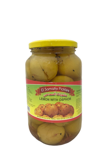 el samahy pickles lemon with osphor 650g