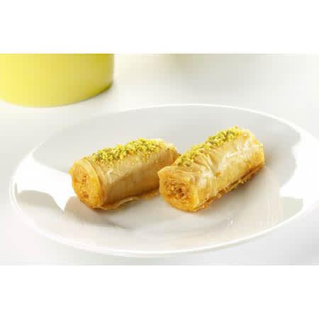 Patchi finger pistachio 500g