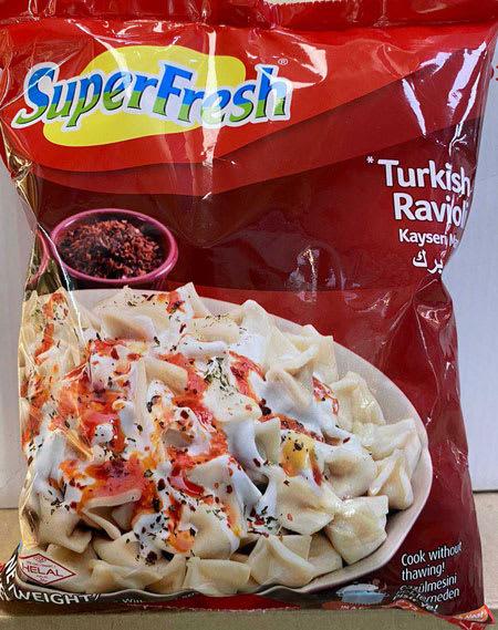 super fresh shish barak halal 450g