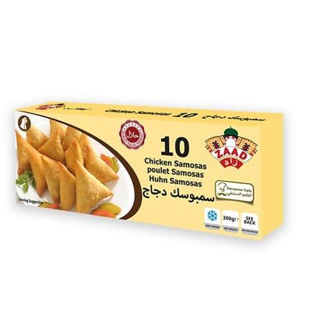 Zaad Chicken Samosas 300G