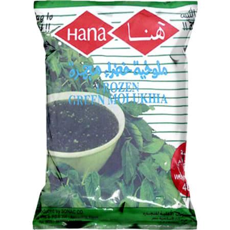 Hana frozen Green Molokhia 400G