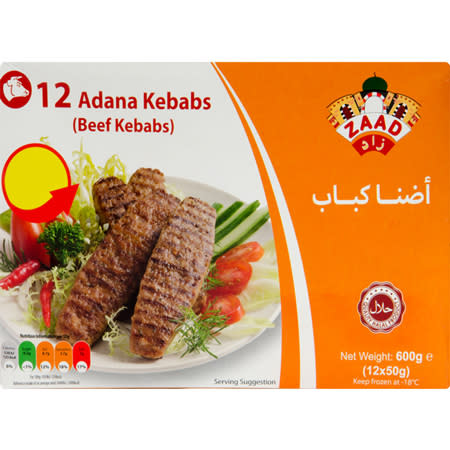 Zaad Adana Kebab 600G
