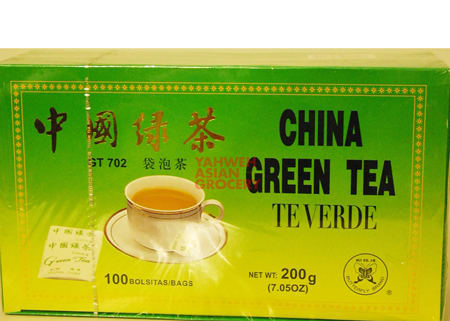 China Green Tea 200G