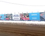 Оформление строительной площадки ЖК Шереметьевский квартал (2я очередь) для компании Стройпромсервис