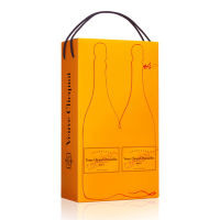 Veuve Clicquot Brut Nv Twin Pack