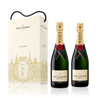 Moët & Chandon Festive Pack
