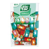 Tic Tac Minis Boxes