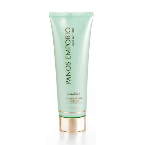 Coco Sun Shimmering Lotion