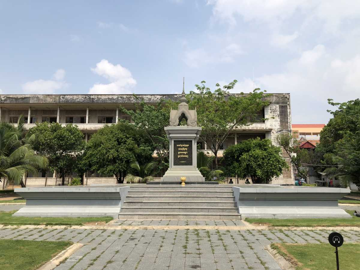 The Tuol Sleng grounds