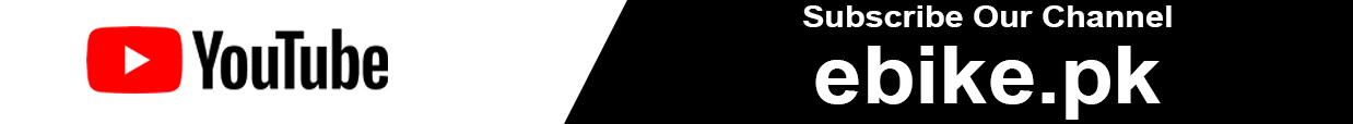 ebike banner