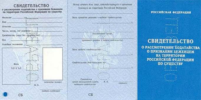 Как реально получить российский паспорт гражданину Украины