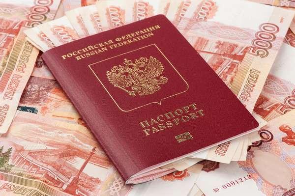 Сумма и порядок уплаты госпошлины за регистрацию по месту жительства