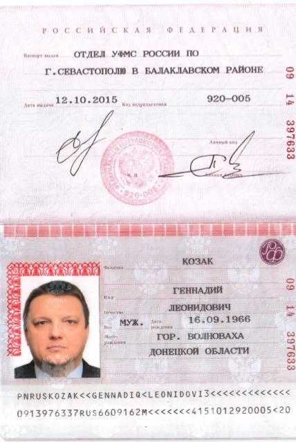 Когда обязательно надо менять паспорт в 45 лет