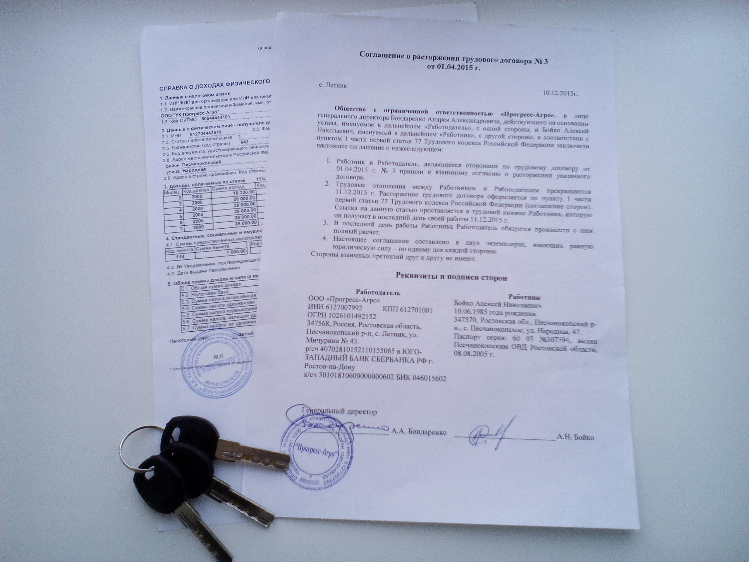 Образец акта о непроживании по месту прописки (бланк, пример регистрации) — в 2020 году, гражданин, субсидия