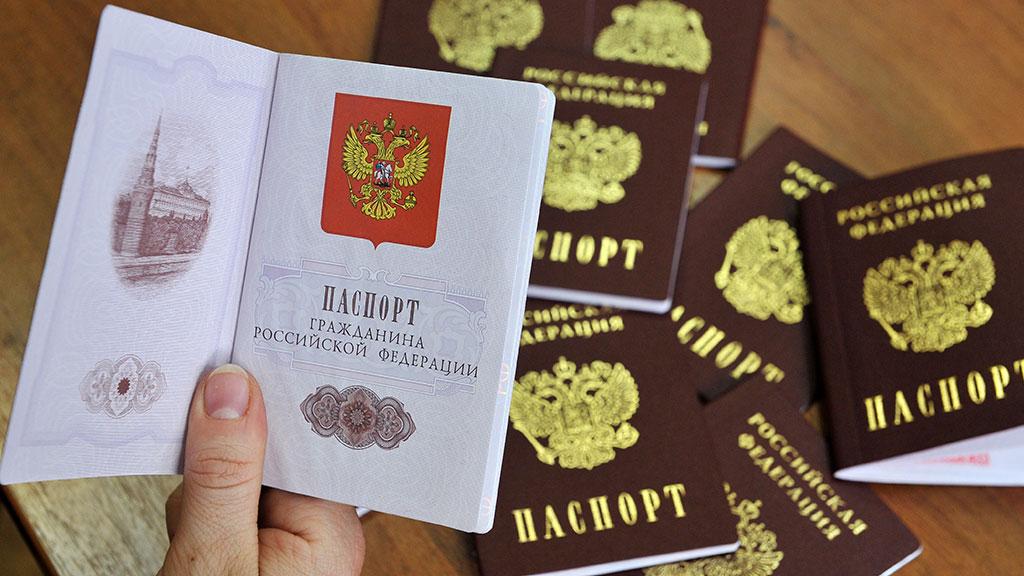 Как точно узнать о действительности паспорта