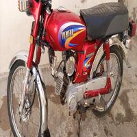 yamaha 100cc bike sale