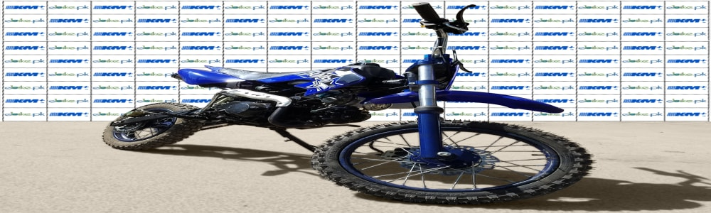 Kids Trail Bike