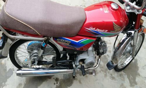 Honda Bike 70cc
