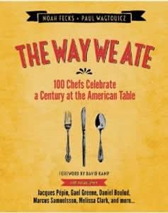 wayweate