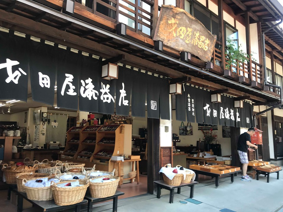 Many wooden products