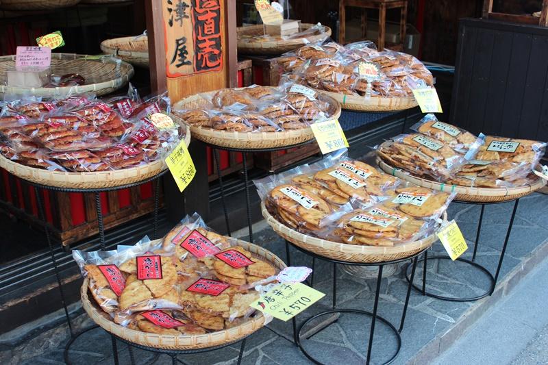 Japanese rice craker