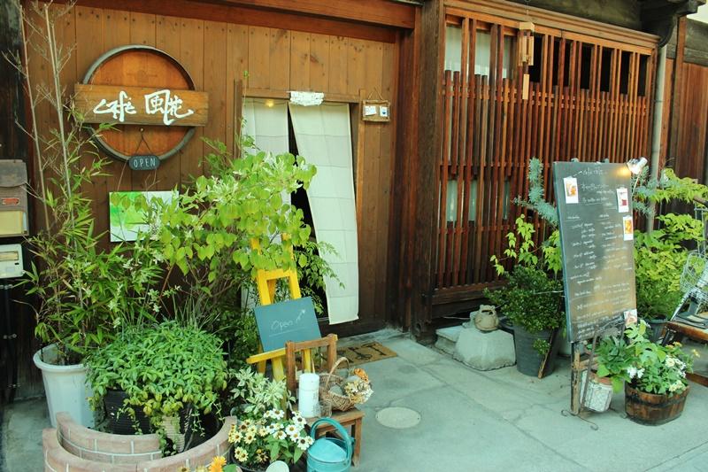 Cafe&Restaurant