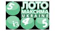 خرید بلیط لاتاریUkraine Loto Maxima