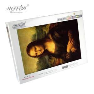 Casse-tête de la Joconde de Michel Ange de 500 à 2000 morceaux 2