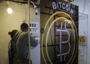 China's Bitcoin Dominance Is Worrying Trump's White House