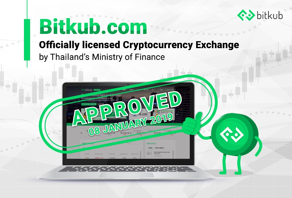 Bitkub.com is now an Officially Licensed Cryptocurrency Exchange