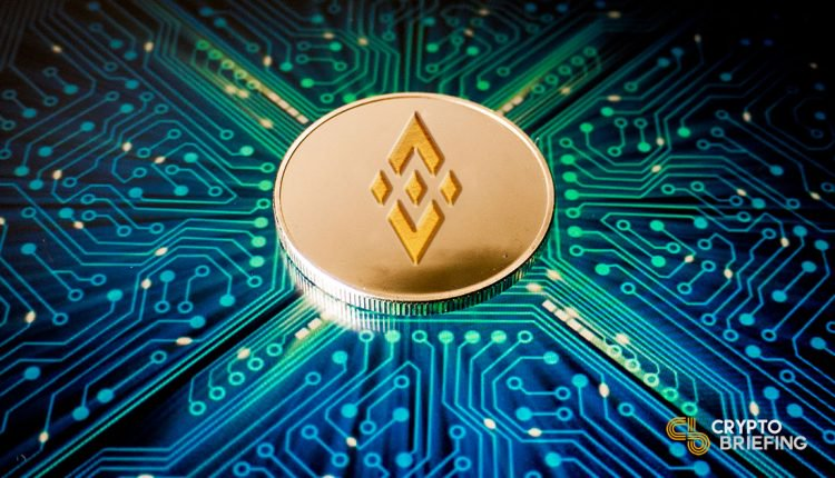 Binance Coin will be the Next ICO