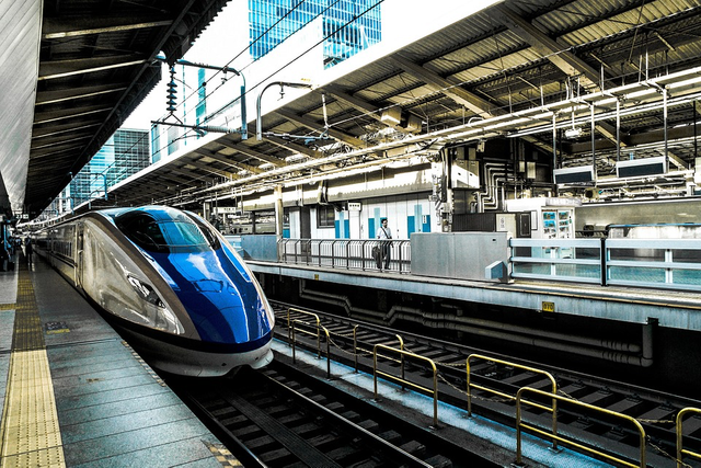 Japan's Biggest Railway Plans to Accept Cryptocurrency Payments