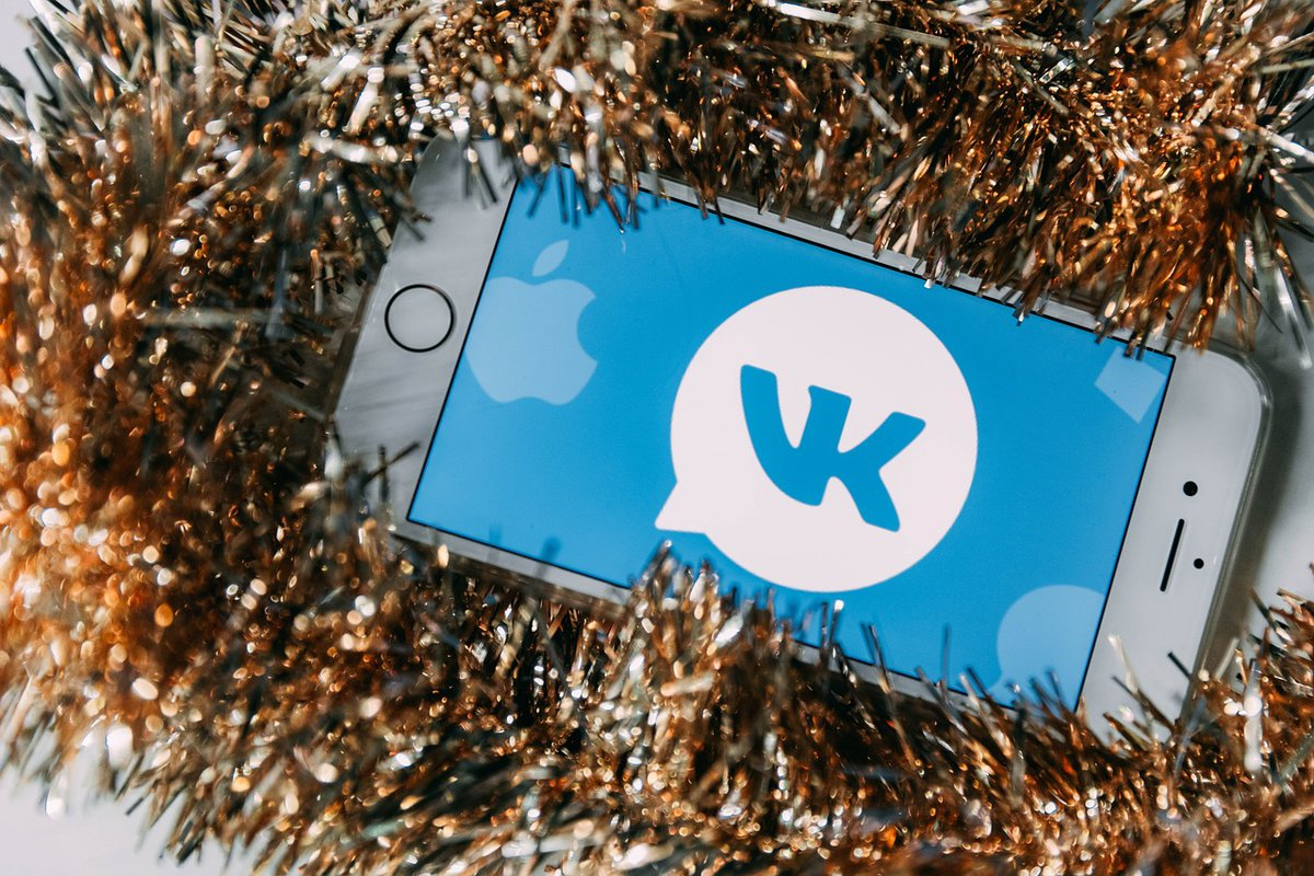 Russian Social Media Giant VK Eyes Launching its Own Crypto: Report