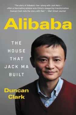 Cover of Alibaba