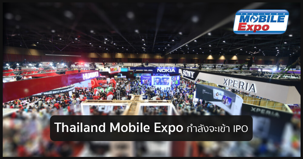 <advertorial> Thailand Mobile Expo กำลังจะเข้า IPO