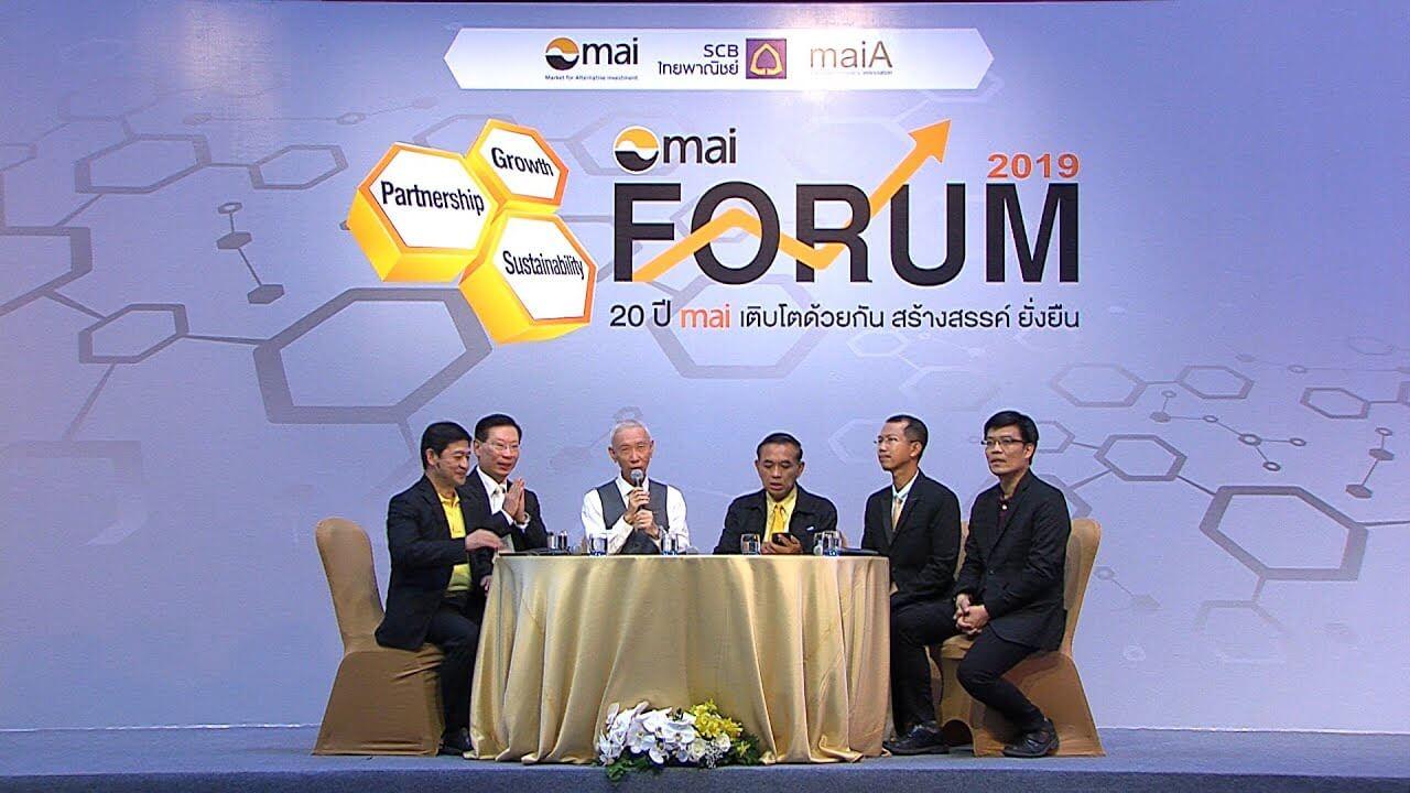 สรุปวิธีเลือกหุ้นของ 2 เซียน VI และ 2 นักวิเคราะห์ จากงาน MAI FORUM 2019