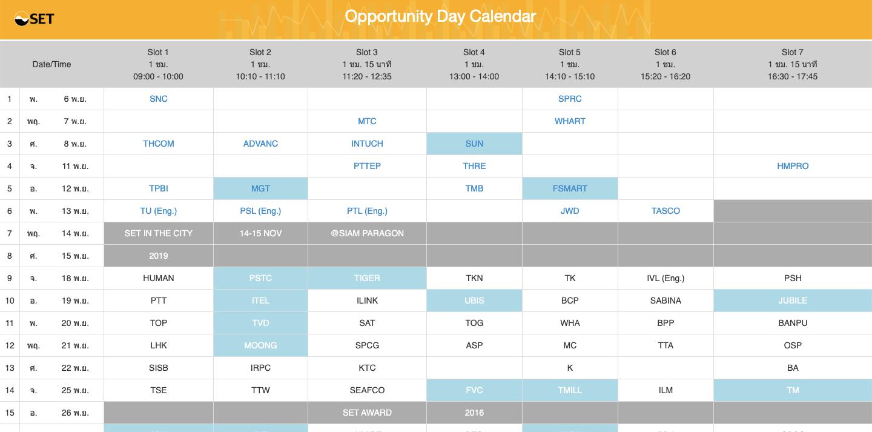 Oppday calendar