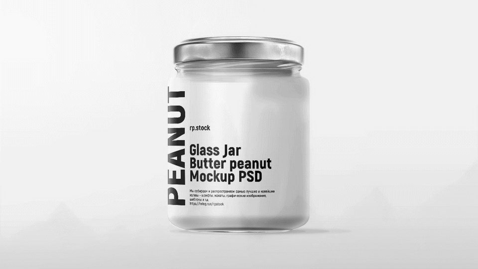 Glass Jar Free Mockup