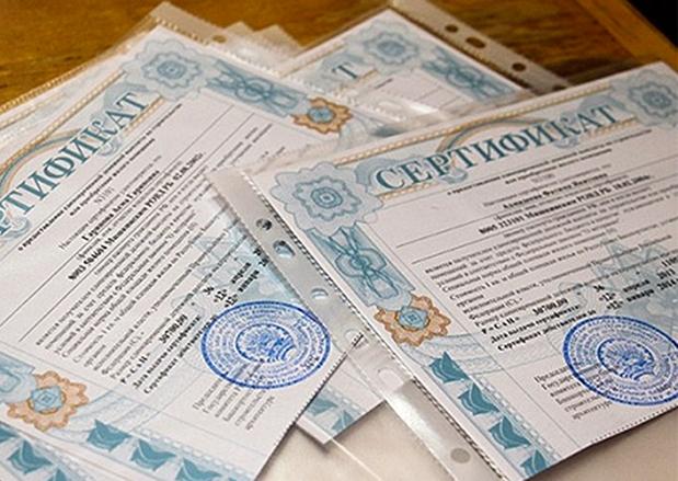 Предоставление регистрации переселенцам — переселенцами